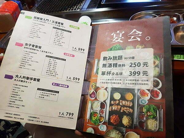 petsyoyo寵遊網-菜豚屋