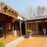 petsyoyo寵遊網-金竹味餐廳鄉土料理
