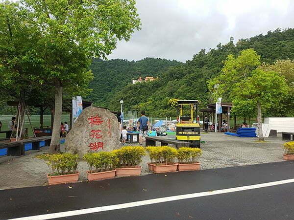petsyoyo寵遊網-梅花湖風景區