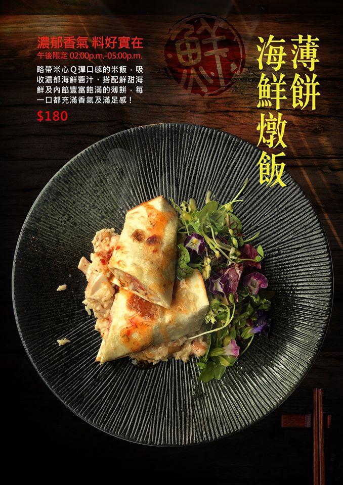 台北內湖寵物友善餐廳-ERC-Cafe_阿達阿永咖啡廳