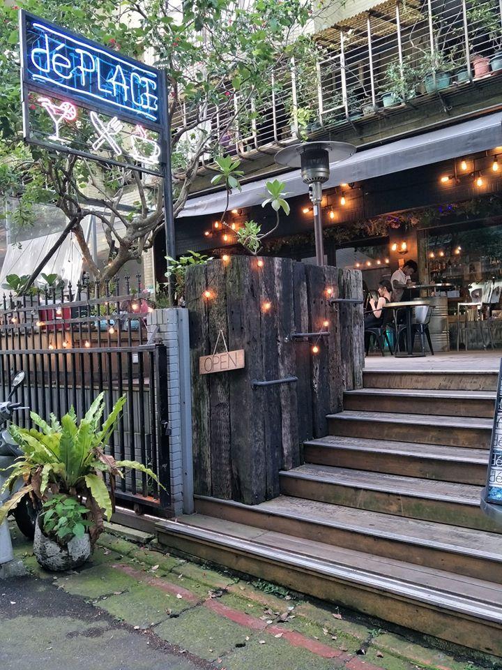 台北大安寵物友善餐廳-dé PLACE