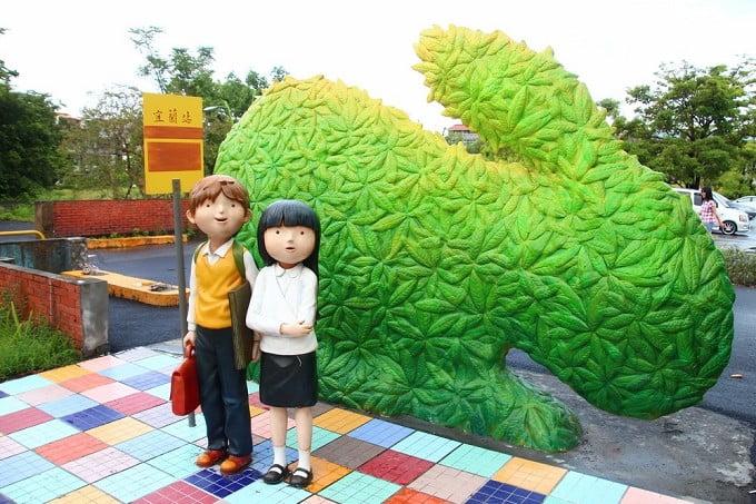 petsyoyo寵遊網-幾米公園