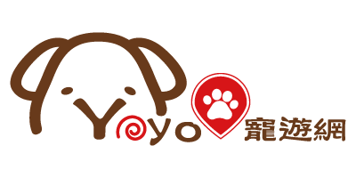 PetsYoyo寵遊網~寵物友善旅遊網