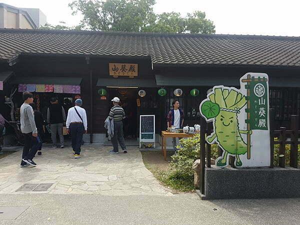 petsyoyo寵遊網-檜意森活村