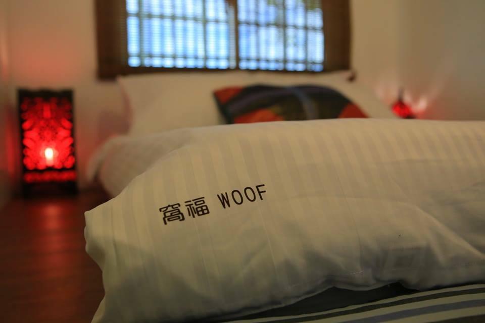 墾丁窩福寵物友善民宿 Woof House