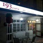 193咖啡館-台東