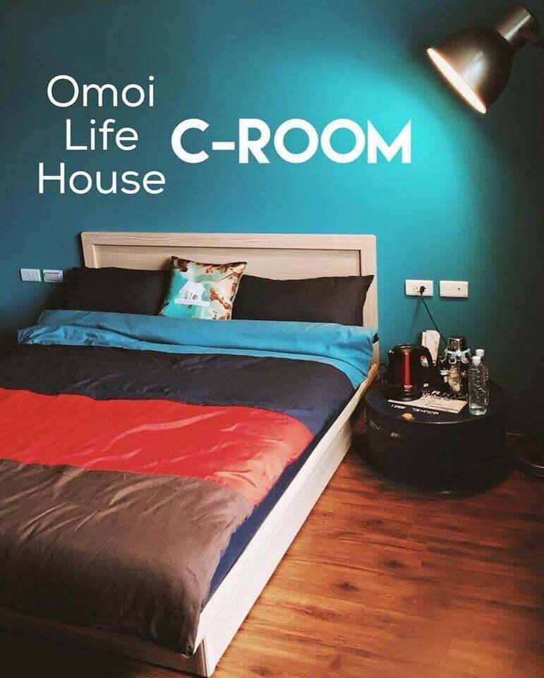 petsyoyo寵遊網-Omoi Life House