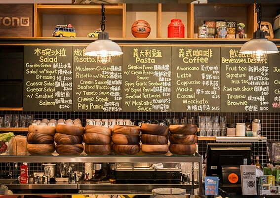Campus Café (內湖店)