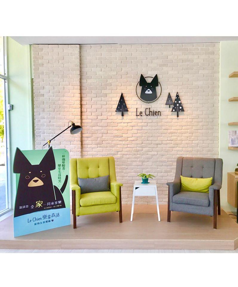 Le Chien樂享森活寵物友善餐廳