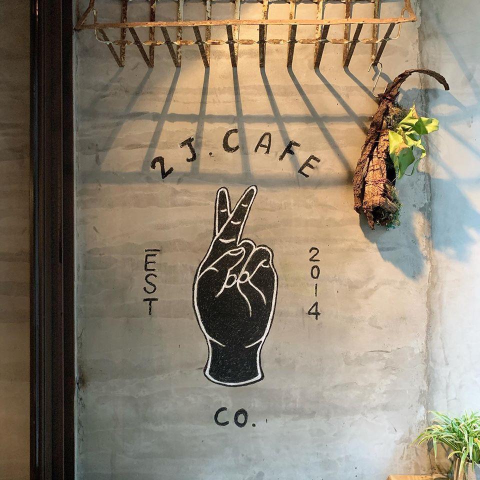 台北大安寵物友善餐廳-2J CAFE