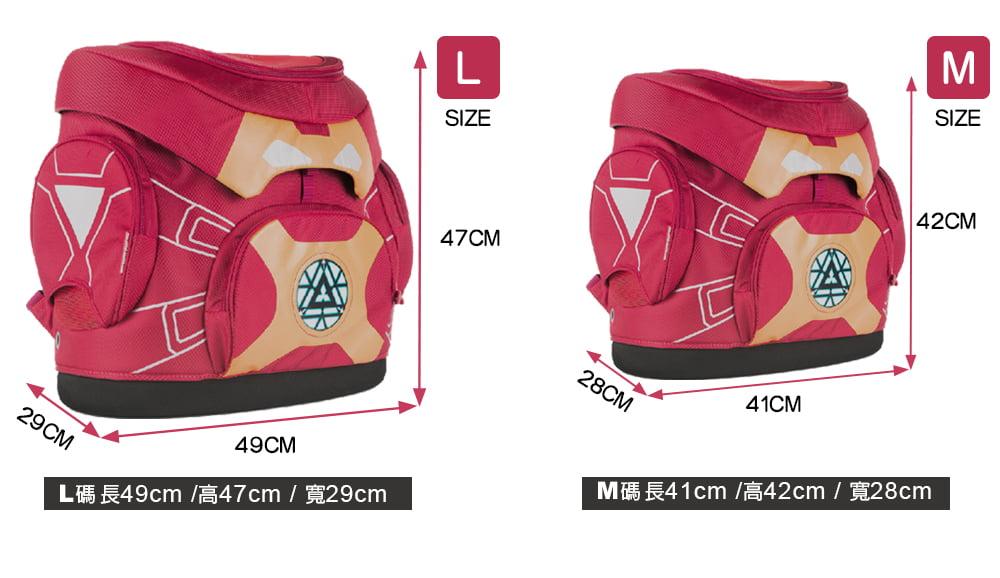 Daisuki鋼甲人後背小型寵物袋FD01-MR