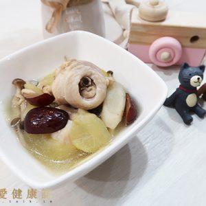 冬至毛孩寵膳【蘋果牛蒡補氣雞湯】