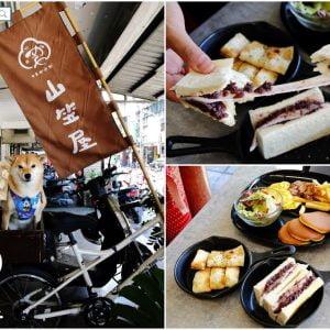【食。蘆洲】山笠屋日式早午餐〜早餐吃哆啦A夢的銅鑼燒!吃膩美式風格早午餐了嗎?來試試不一樣的日式平價早午餐!