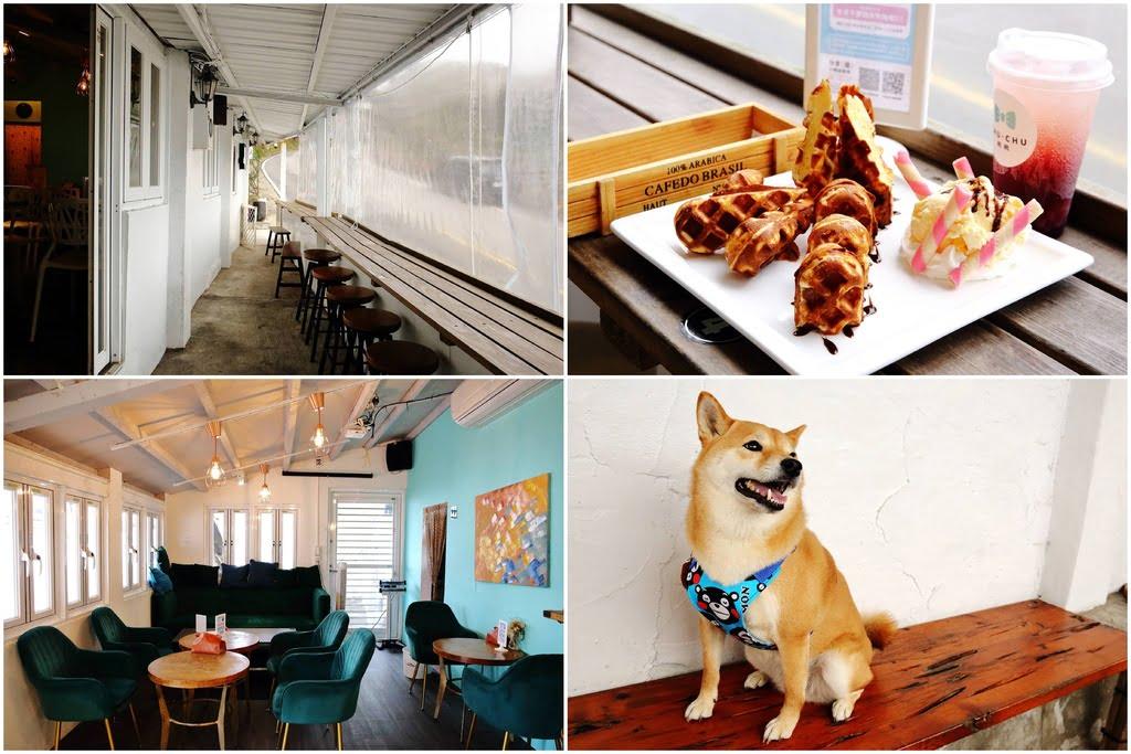【食。基隆】啾啾咖啡〜海景第一排!外木山海景咖啡廳,一個人放鬆的好地方,美食&海景一網打盡!