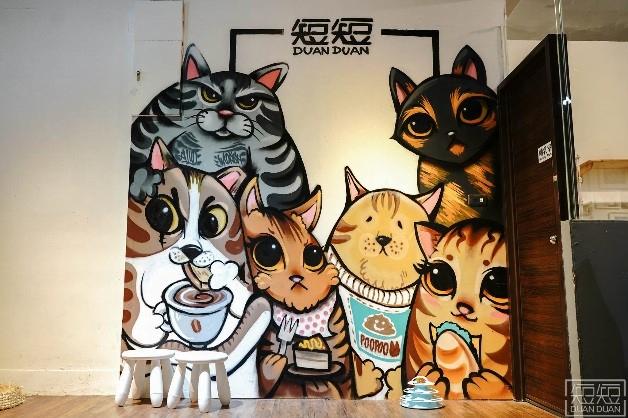 新北板橋‧仁化街|短短_DuanDuan|貓咪中途咖啡廳|首創貓咪公益市集,貓咪親人甜點好吃,是家舒適又有溫度的貓咪咖啡廳。